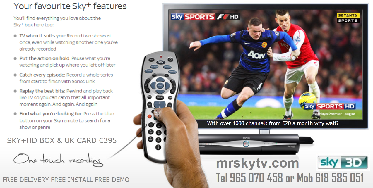 SKY HD BOX & UK CARDS €395 inc FREE DELIVERY SKY TV SPAIN